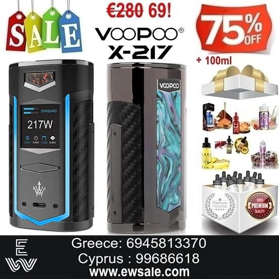 VooPoo X217 Mods ηλεκτρονικού τσιγάρου + 100ml Υγρά άτμισης