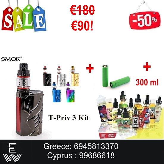 SMOK T-PRIV 3 KIT 300W + 18650 + 300 ml Platinum Vape Box