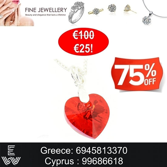 Κολιέ Swarovski Light Siam Red crystal heart 925 Silver pendant