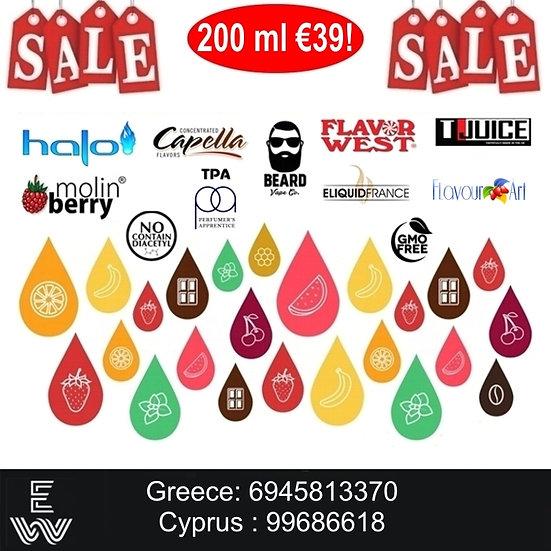 200 ml Αρώματα DIY υγρων αναπληρωσης / E-liquid flavours