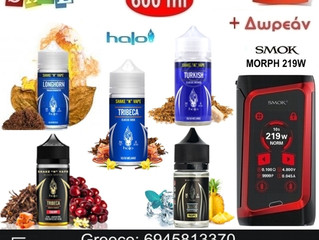 600 ml Halo Υγρά + SMOK MORPH 219W mod αφής μόνο €89!