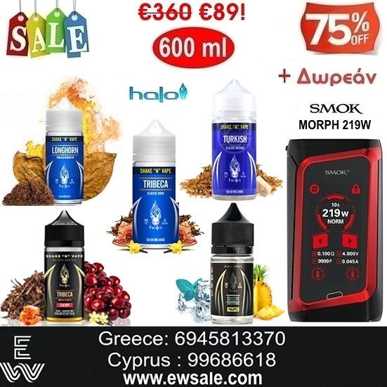 600 ml Halo Υγρά άτμισης + SMOK MORPH 219W mod αφής ηλεκτρονικού τσιγάρου
