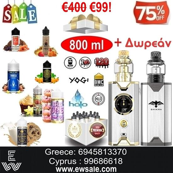 800 ml Gold Vape Box Υγρά άτμισης + Δωρεάν Sigelei Chronus Ηλεκτρονικά Τσιγάρα
