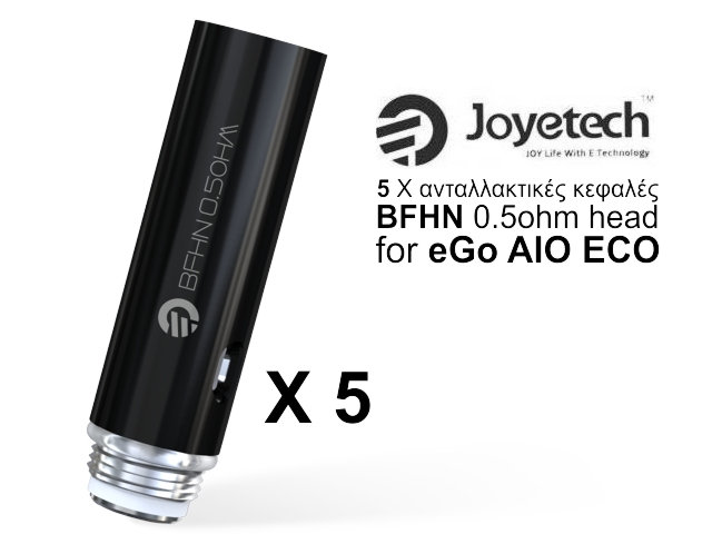 5 x Joytech BFHN 0.5ohm κεφαλές αντίστασης
