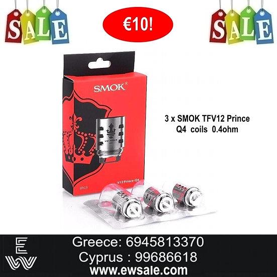 3 Smok TFV12 Prince Q4 Coils Ανταλλακτικές κεφαλές - αντιστάσεις 0.4 ohm