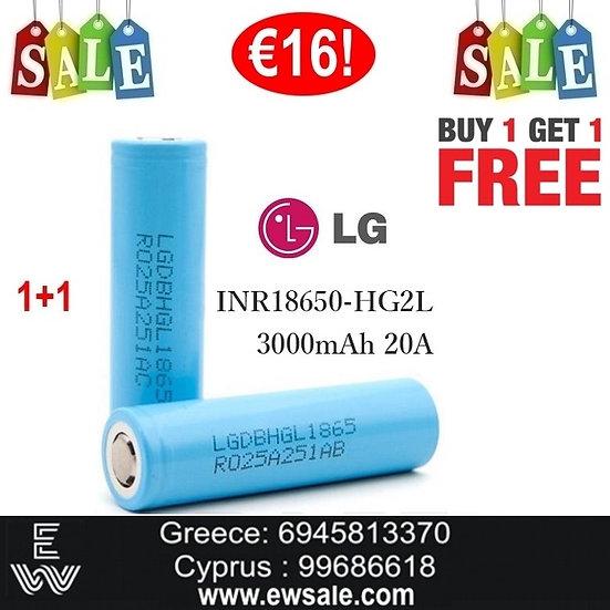 1+1 (2) LG HG2L 18650 3000mAh Li-Ion Battery ΜΠΑΤΑΡΙΕΣ ΓΙΑ MODS