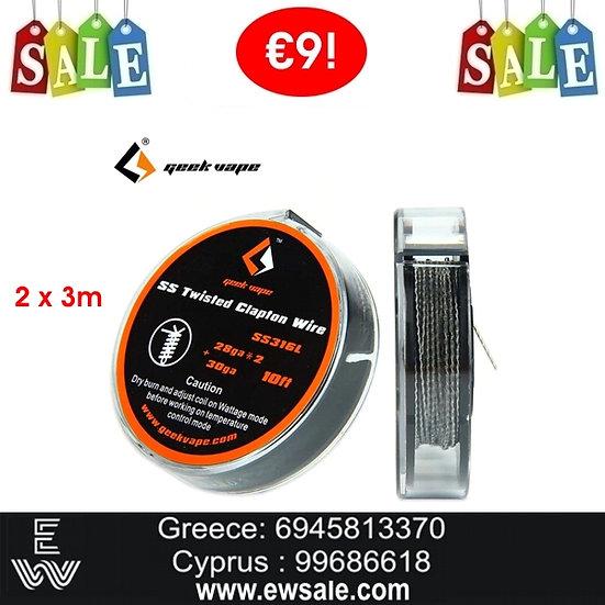 6m GeekVape SS Twisted Clapton TC Σύρμα αντίστασης ηλεκτρονικού τσιγάρου