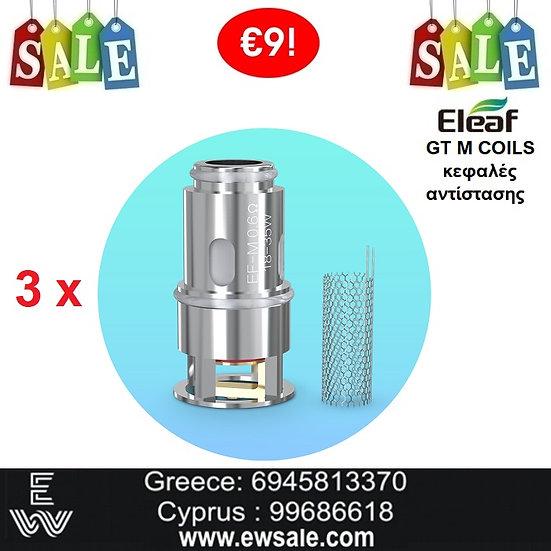 3 x Eleaf GT M COILS κεφαλές αντίστασης