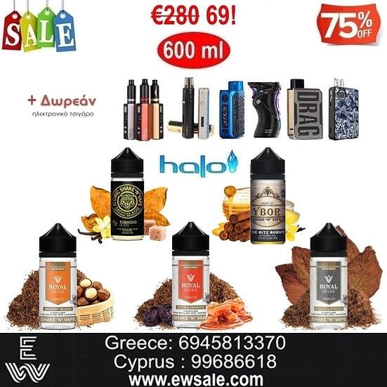 600 ml Halo Καπνικές Γεύσεις Υγρά άτμισης + Δωρεάν Ηλεκτρονικά Τσιγάρα