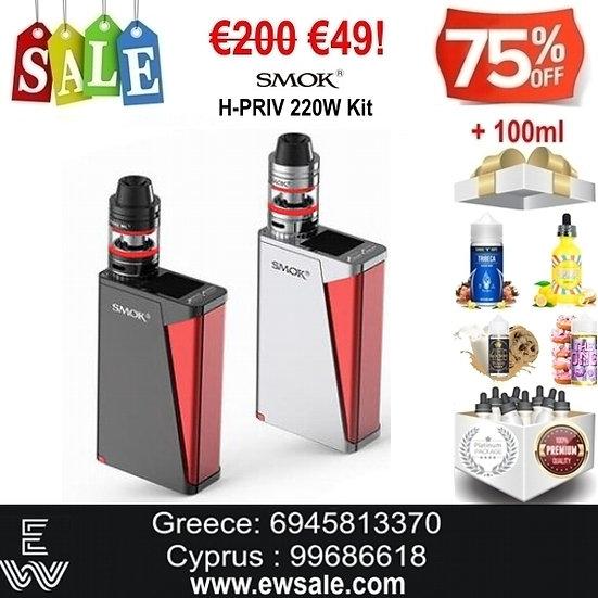 SMOK 220W H-PRIV TC Kit Ηλεκτρονικό Τσιγάρο + 100ml Υγρά άτμισης