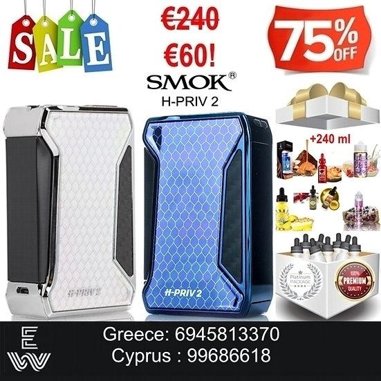 Smok H-PRIV 2 MOD 225W Ηλεκτρονικό Τσιγάρο + 240ml Υγρά άτμισης