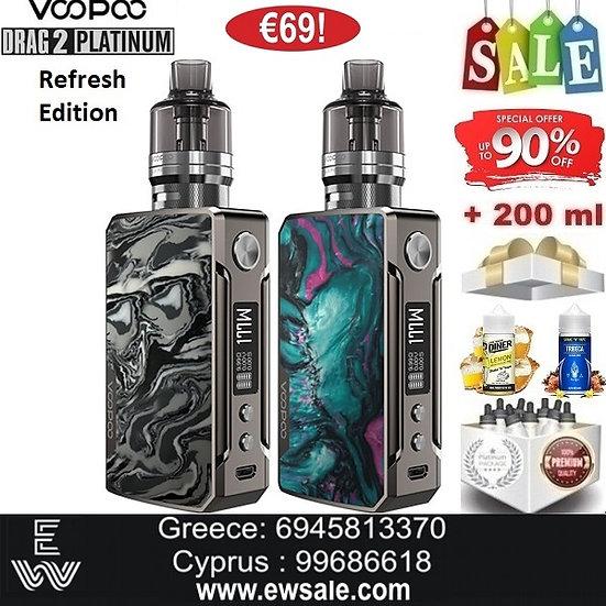 Voopoo Drag 2 Platinum Refresh Edition ηλεκτρονικού τσιγάρου +200ml Υγρά άτμισης