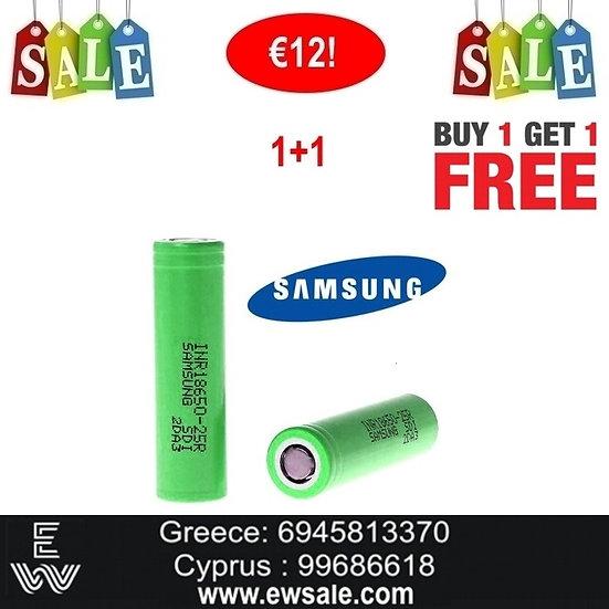 1+1 (2) Samsung 25R 18650 ΜΠΑΤΑΡΙΕΣ ΓΙΑ MODS Ηλεκτρονικού Τσιγάρου