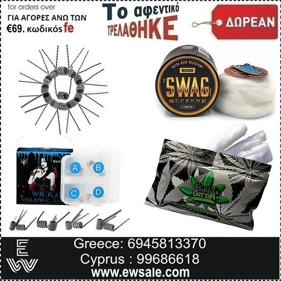 €20 Δωροκουπόνι σε Αντιστασεις & βαμβάκι- Free Coils & cotton