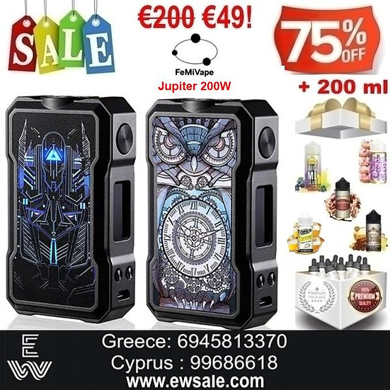 Femi Vape Box Jupiter 200W Mod ηλεκτρονικού τσιγάρου + 200ml Υγρά άτμισης