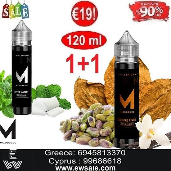 1+1 (120 ml) Mixologue Υγρά Αναπλήρωσης
