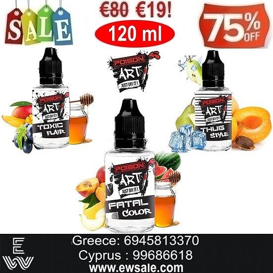 4 x 30 (120) ml  Poison Art Συμπυκνωμένα αρώματα DIY υγρων αναπληρωσης