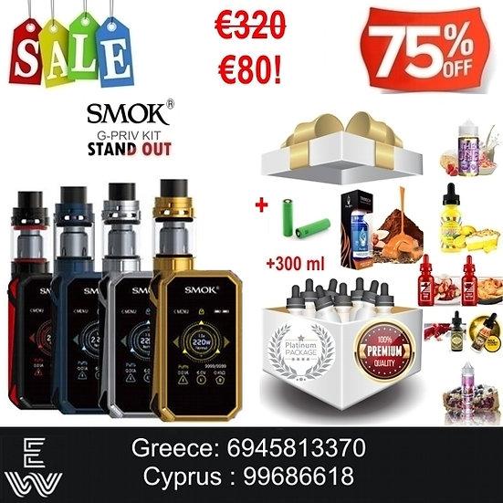 SMOK G-Priv ΑΦΗΣ Kit + 2 18650+ 300 ml Δημοφιλή Υγρά άτμισης