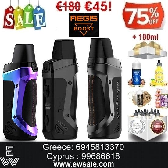 Geek Vape Aegis Boost kit Ηλεκτρονικά Τσιγάρα + 100ml Υγρά