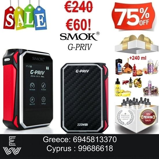 SMOK G-Priv Touch Screen Mod αφής Ηλεκτρονικά Τσιγάρα + 240 ml Υγρά άτμισης