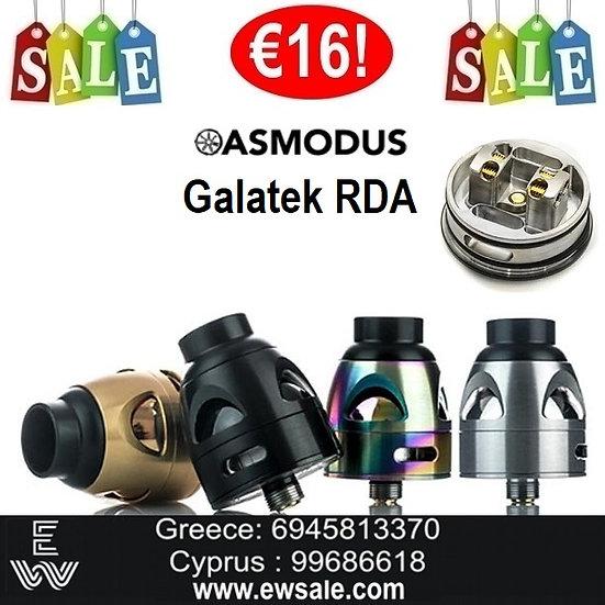 Asmodus Galatek RDA επισκευάσιμος ατμοποιητήςηλεκτρονικού τσιγάρου