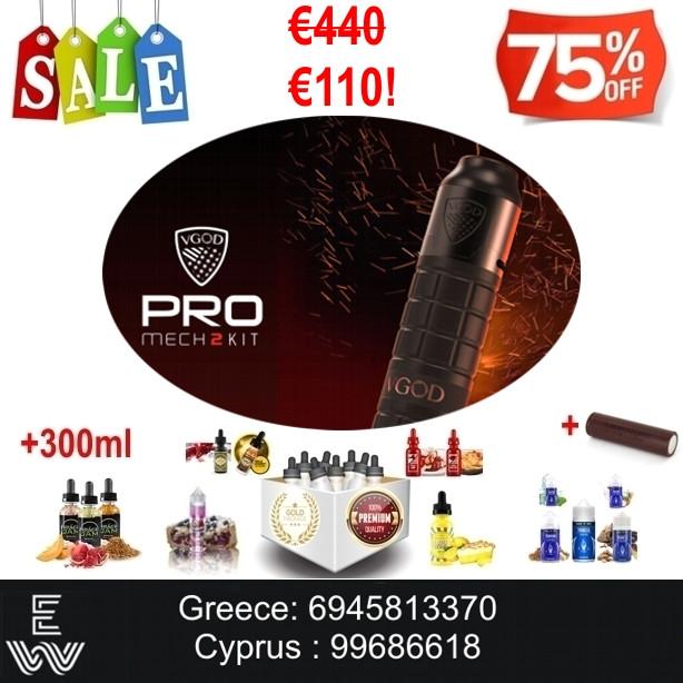 VGOD PRO Mech 2 Kit Ηλεκτρονικά Τσιγάρα + 18650 + 300 ml Δημοφιλή Υγρά άτμισης
