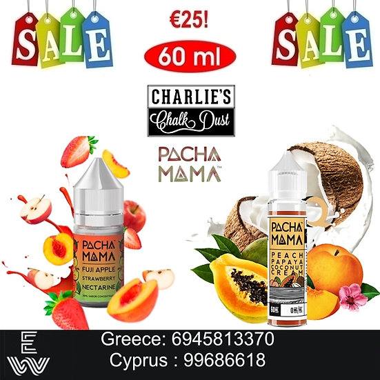 60 ml Charlie's Chalk Dust Pachamama Αρώματα υγρων αναπληρωσης