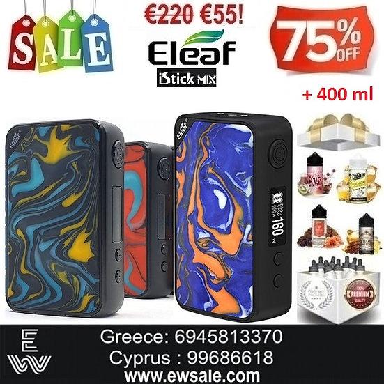Eleaf istick Mix Mod ηλεκτρονικού τσιγάρου + 400 ml Υγρά άτμιση
