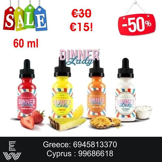 60 ml Dinner Lady Vape e-juice - Υγρά αναπλήρωσης