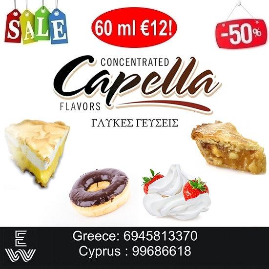 60 ml Capella Γλυκές Γεύσεις Αρώματα DIY υγρων αναπληρωσης