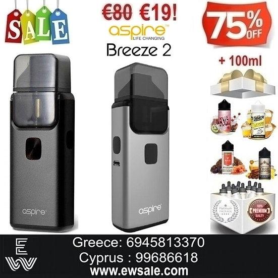 Aspire Breeze 2 AIO Kit Ηλεκτρονικό Τσιγάρο + 100ml Υγρά άτμισης