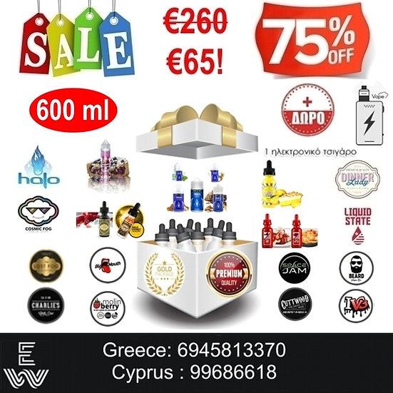 600 ml Gold Box Δημοφιλή Υγρά άτμισης + Δωρεάν ηλεκτρονικό τσιγάρο