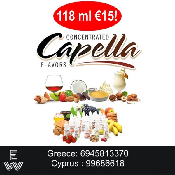 Capella Συμπυκνωμένα αρώματα. Εδώ θα βρείτεμερικές από τις πιο δημοφιλείς συμπυκνωμένες γεύσειςμας