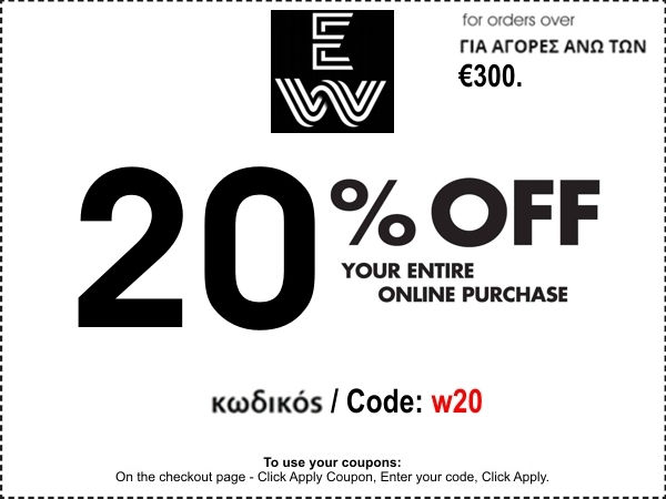 20-off-coupon-wholesale.JPG