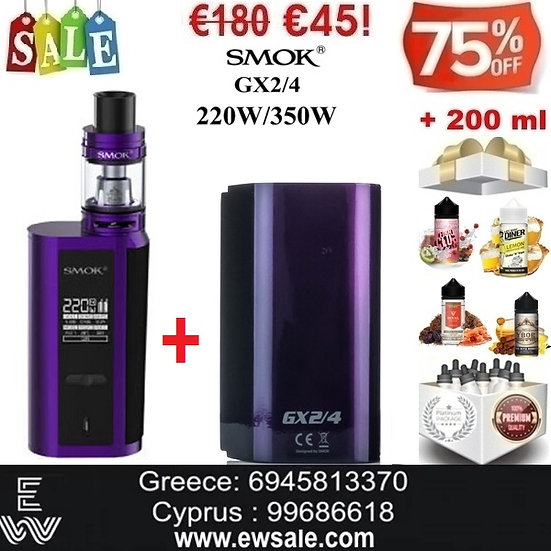 Smok GX 2/4 350W Kit Ηλεκτρονικά Τσιγάρα + 200 ml Υγρά άτμισης