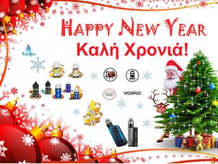 Καλή Χρονιά! / Happy New Year!