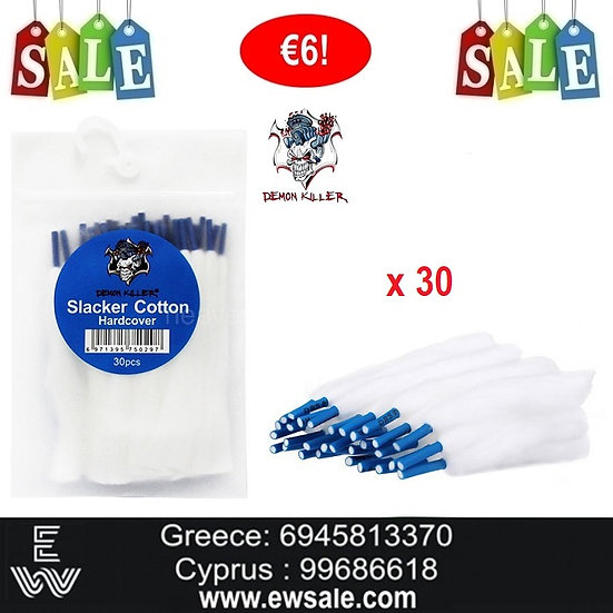 30 x Demon Killer Slacker Cotton Ανταλλακτικό βαμβάκι e-τσιγάρου