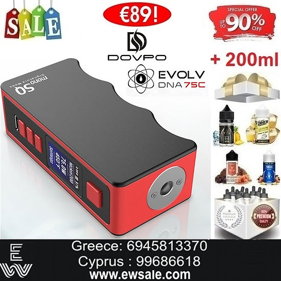 DOVPO X Signature Mono SQ DNA75CMods ηλεκτρονικού τσιγάρου +200ml Υγρά άτμισης