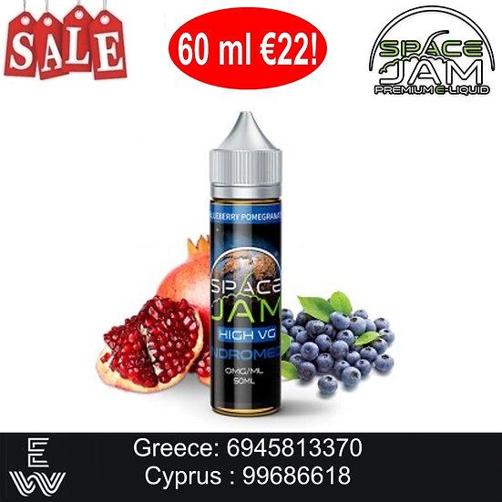 Space Jam Andromeda 60 ml Vape e-juice - Υγρά Αναπλήρωσης, άτμισης