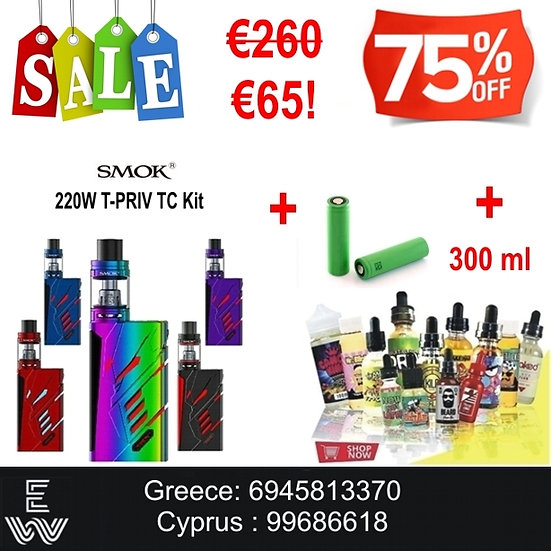 SMOK T PRIV 220W + TFV8 Big Baby + 2x18650 + 300 ml