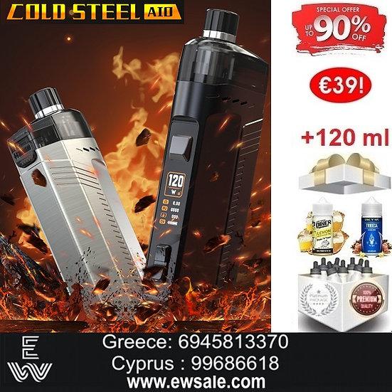 Artery Cold Steel AIO 120W 21700 KitΗλεκτρονικά Τσιγάρα  + 120ml Υγρά άτμισης