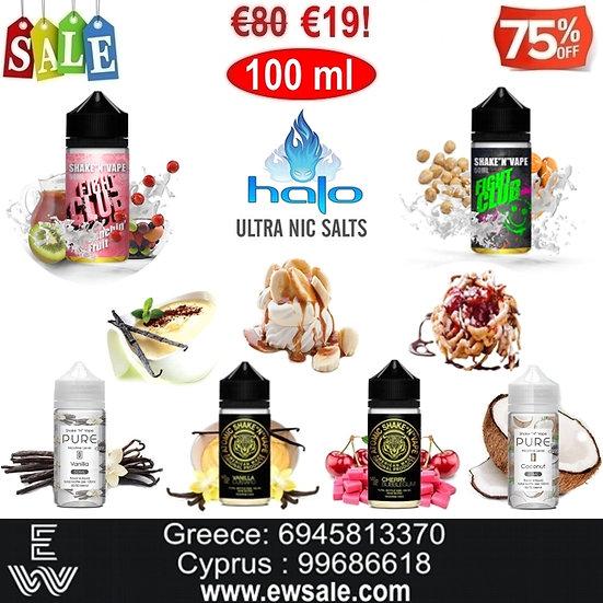 100 ml Halo Nic Salt, άλατα νικοτίνης Gourmet Γεύσεις Υγρά άτμισης