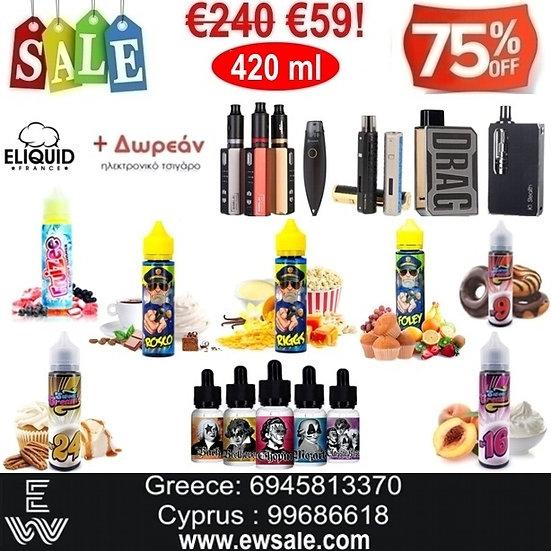 420 ml E-liquid France Υγρά αναπλήρωσης + Δωρεάν Ηλεκτρονικά Τσιγάρα