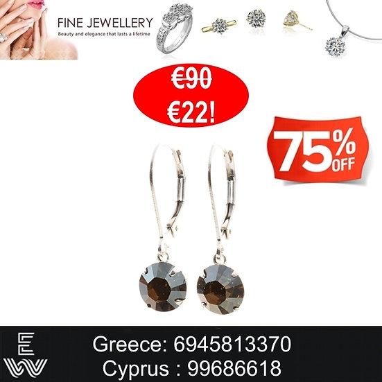 Kρεμαστά σκουλαρίκια SWAROVSKI Iridecent Green crystal, St. Silver