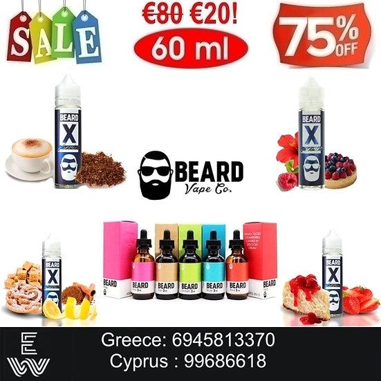 60 ml Beard Προσφορές Υγρά Αναπλήρωσης, άτμισης Ηλεκτρονικού Τσιγάρου