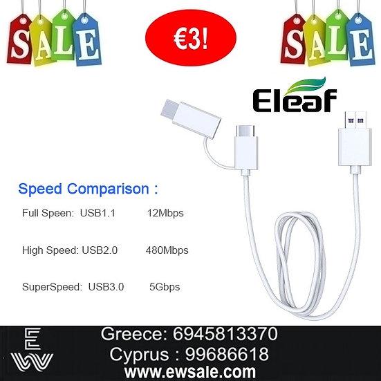 Καλώδιο USB QC3.0 για Ηλεκτρονικά Τσιγάρα και άλλες ηλεκτρονικές μικροσυσκευές