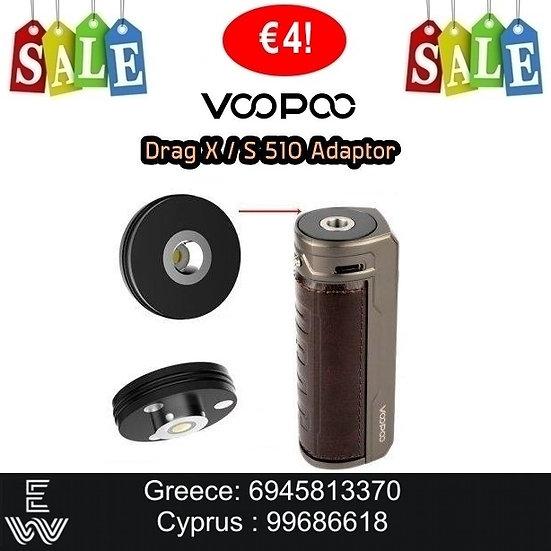Voopoo Drag X / S Αντάπτορας 510