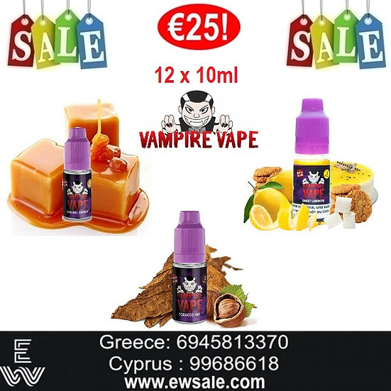 12 x 10 ml Vampire Vape Υγρά Αναπλήρωσης