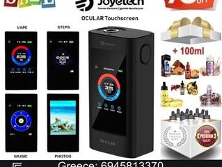 Joyetech Ocular mod Αφής + 100ml Υγρά άτμισης €39!