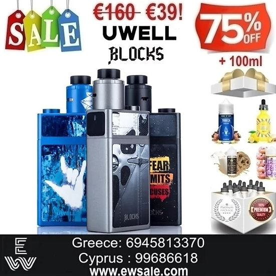 Uwell Blocks Squonk Kit Ηλεκτρονικά Τσιγάρα + 100ml Υγρά άτμισης